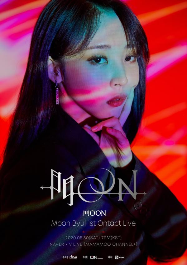 [TV-SHOW] MOONBYUL – 1st Ontact Live (2020.06.22)