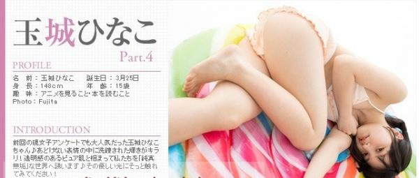 [Minisuka.tv] 2021.03.25 Hinako Tamaki 玉城ひなこ
