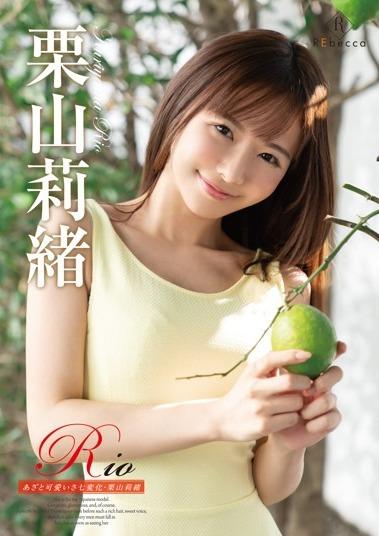 [DVDRIP] Rio Kuriyama 栗山莉緒 – Rio: Super Cute And A Quick Change あざと可愛いさ七変化 [REBD-540/REBDB-526] 2021…