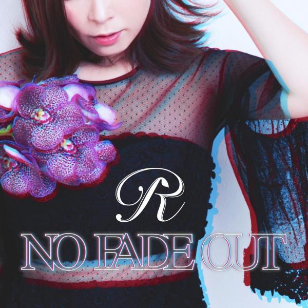 [Single] 愛内里菜 (Rina Aiuchi) – NO FADE OUT [FLAC / 24bit Lossless / WEB] [2018.11.08]