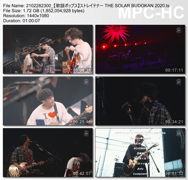 [TV-Variety] ストレイテナー SPECIAL in THE SOLAR BUDOKAN 2020 (Kayo Pops 2021.02.28)