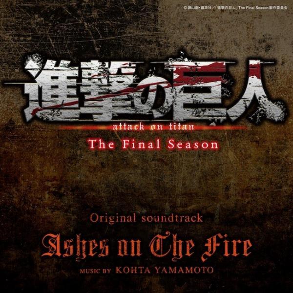 [Album] KOHTA YAMAMOTO – Ashes on The Fire (進撃の巨人 The Final Season Original Soundtrack) [FLAC / 24bit Lossless / WEB] [2021.02.01]
