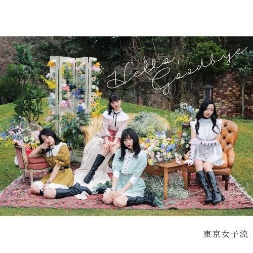 [Single] 東京女子流 (TOKYO GIRLS' STYLE) – Hello, Goodbye [FLAC / WEB] [2021.02.10]