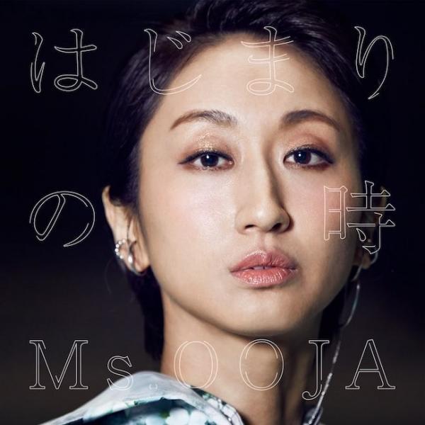 [Single] Ms.OOJA – はじまりの時 [FLAC / WEB] [2021.02.16]
