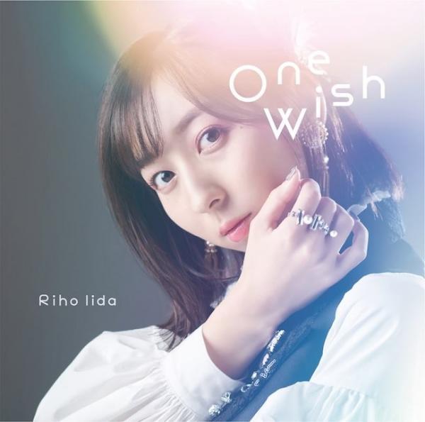 [Single] 飯田里穂 (Riho Iida) – One Wish [FLAC / WEB] [2021.02.10]