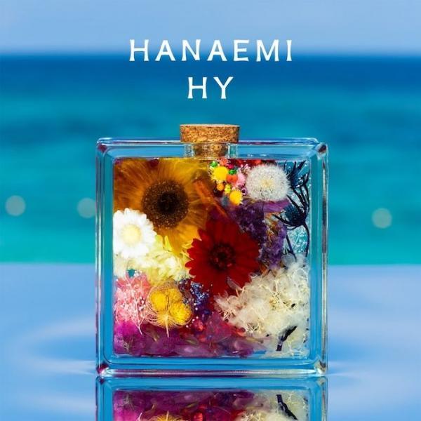 [Album] HY – HANAEMI [FLAC / WEB] [2021.02.24]