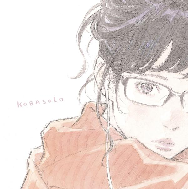 [Album] KOBASOLO – これくしょん3 [FLAC / 24bit Lossless / WEB] [2021.01.20]