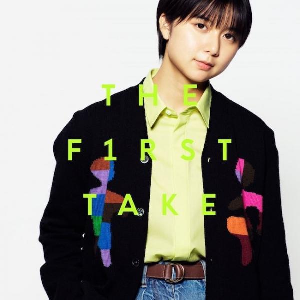 [Single] adieu / 上白石萌歌 – 天気 – From THE FIRST TAKE [FLAC / 24bit Lossless / WEB] [2021.03.03]