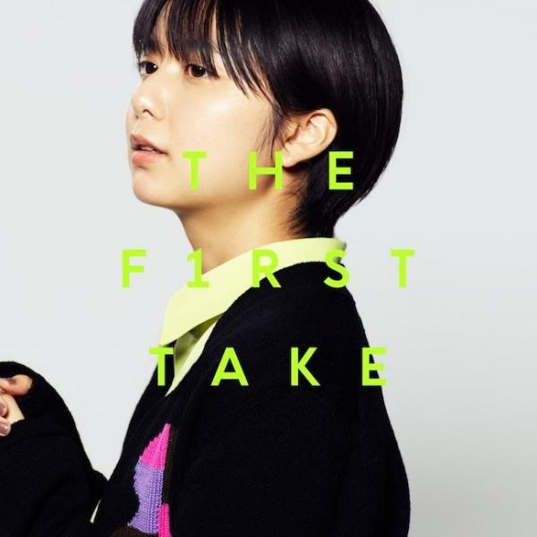 [Single] adieu / 上白石萌歌 – ナラタージュ – From THE FIRST TAKE [FLAC / 24bit Lossless / WEB] [2021.03.03]