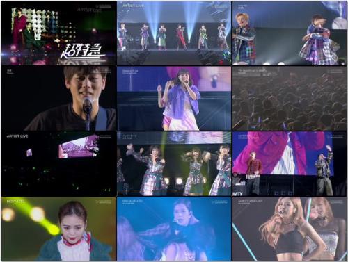 [TV-Variety] TOKYO GIRLS COLLECTION – TGC KITAKYUSHU 2018 by TOKYO GIRLS COLLECTION (FujiTV NEXT 2018 12 08)