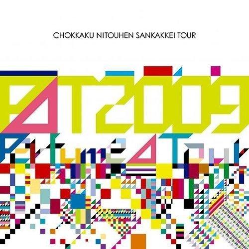 [TV-SHOW] Perfume – Perfume Second Tour 2009 『直角二等辺三角形TOUR』 (2010.01.13) (BDRIP)