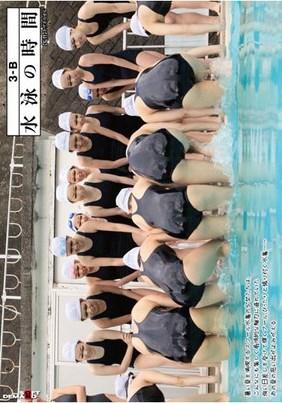 [DVDRIP] 3-B 水泳の時間 [SDMT-188]