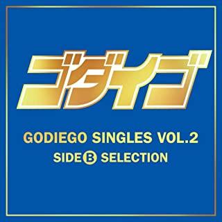 [Album] GODIEGO – GODIEGO SINGLES VOL.2 -SIDE B SELECTION- [FLAC / WEB]