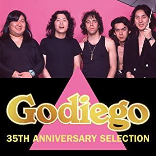 [Album] GODIEGO – GODIEGO 35TH ANNIVERSARY SELECTION [FLAC / WEB]