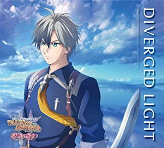 [Single] 近藤隆 – DIVERGED LIGHT (2021.03.06/MP3/RAR)