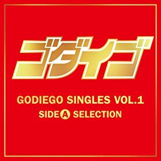 [Album] GODIEGO – GODIEGO SINGLES VOL.1 -SIDE A SELECTION- [FLAC / WEB]