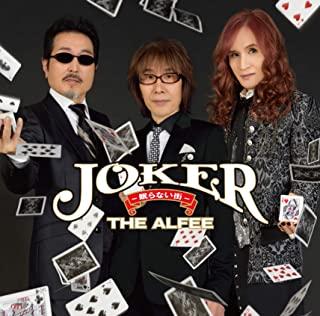 [Single] THE ALFEE – Joker -眠らない街- [FLAC + MP3 320 / WEB]