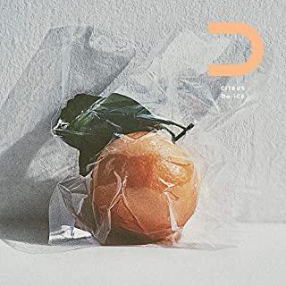 [Single] Da-iCE – CITRUS -Special Edition- [FLAC 24bit + MP3 320 / WEB]