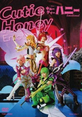 [TV-SHOW] Cutie Honey Emotional (2020.07.08) (DVDRIP)