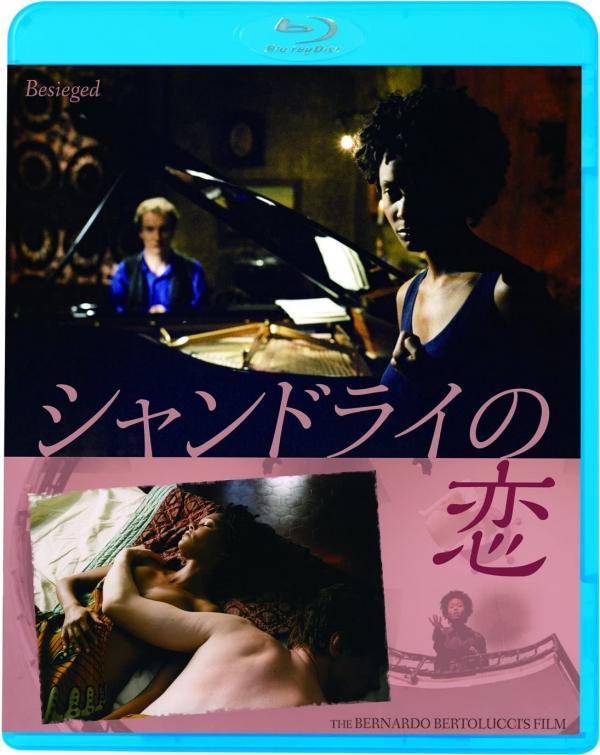 [MOVIES] シャンドライの恋 / BESIEGED (1998) (BDRIP)