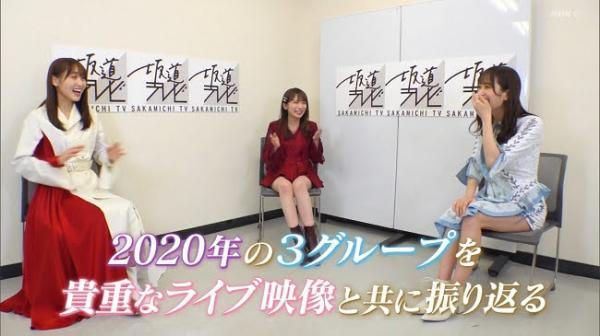 [TV-Variety] 210227 坂道テレビ ~乃木と欅と日向~ Vol.3