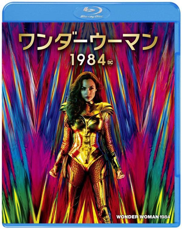 [MOVIES] ワンダーウーマン 1984 / WONDER WOMAN 1984 UHD 4K (2020) (BDMV)