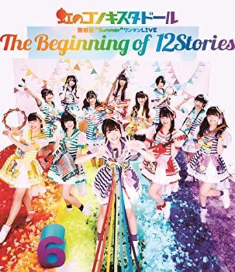 "[TV-SHOW] 虹のコンキスタドール無観客""SummerワンマンLIVE The Beginning of 12Stories (BDISO)"