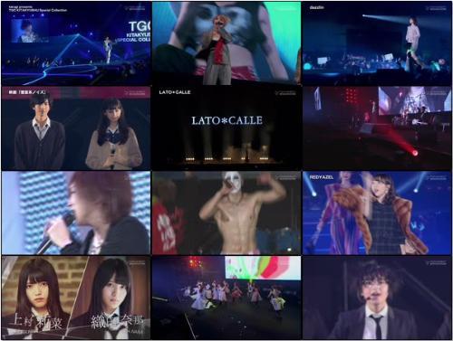 [TV-Variety] TOKYO GIRLS COLLECTION – TGC KITAKYUSHU 2017 by TOKYO GIRLS COLLECTION (FujiTV NEXT 2017 12 09)