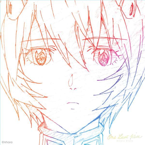 [Album] 宇多田ヒカル – One Last Kiss (2021.03.10/MP3+Hi-Res FLAC/RAR)