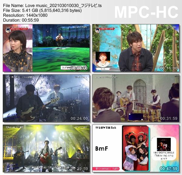 [TV-Variety] Love Music – 2021.02.28