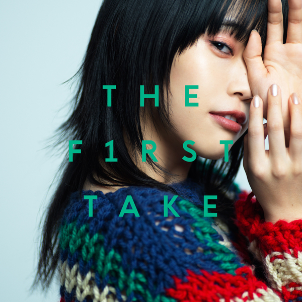 [Single] アイナ・ジ・エンド – オーケストラ – From THE FIRST TAKE – (2021.03.12/MP3+Hi-Res FLAC/RAR)