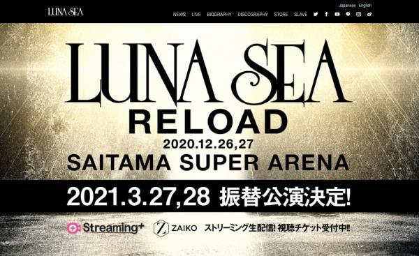[TV-SHOW] LUNA SEA -RELOAD- DAY 1 (2021.03.27)