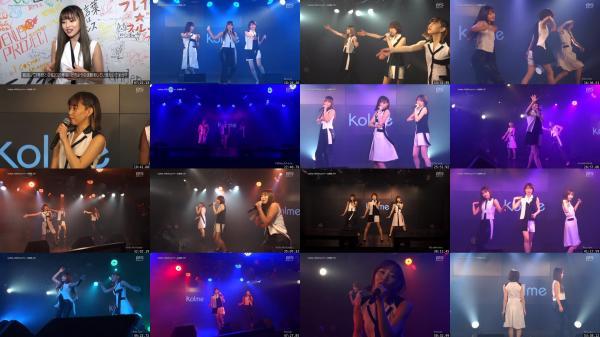 [TV-Variety] kolme AKIBAカルチャーズ劇場LIVE (2021.03.04)