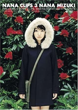 [MUSIC VIDEO] 水樹奈々 – NANA CLIPS 3 (2006.01.18/MP4/RAR) (DVDISO)