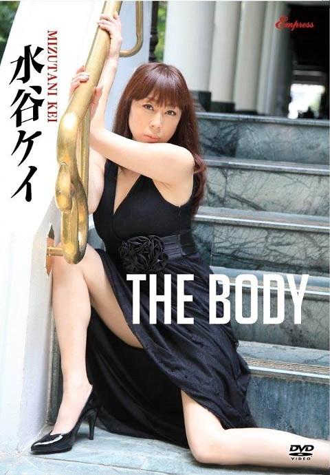 [DVDRIP] Kei Mizutani 水谷ケイ – THE BODY [KIDM-478]