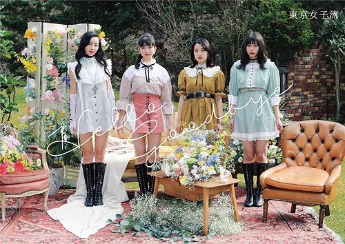 "[MUSIC VIDEO] TOKYO GIRLS' STYLE single ""Hello, Goodbye"" (2021.02.10/MP4/RAR) (BDRIP)"