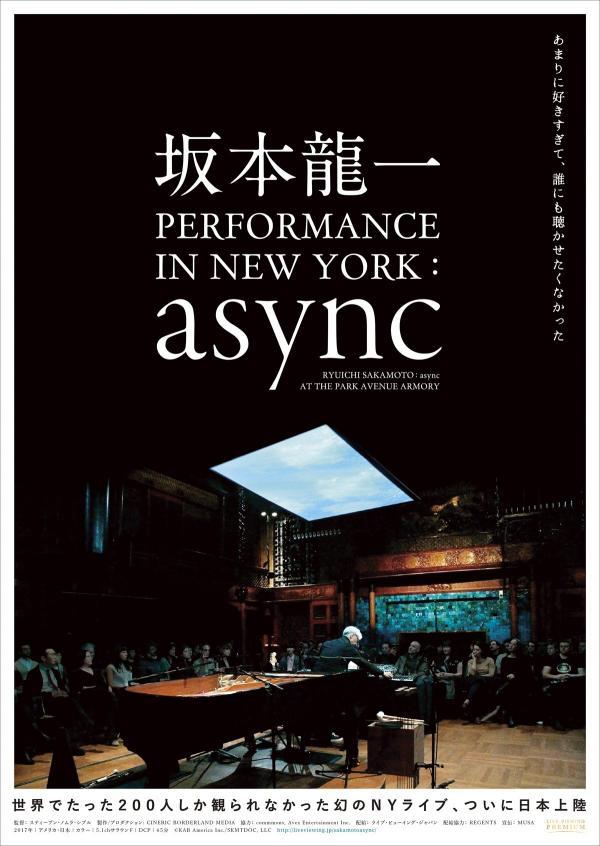 [TV-SHOW] 坂本龍一 – PERFORMANCE IN NEW YORK: async (2020.08.14) (WEBRIP)