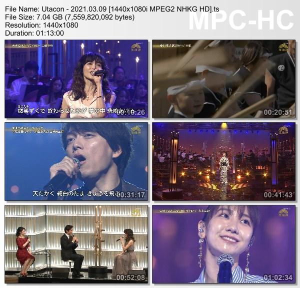 [TV-Variety] うたコン – 2021.03.09