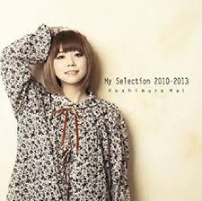 [Album] 星村麻衣 (Mai Hoshimura) – My Selection 2010-2013 [FLAC + MP3 320 / WEB]