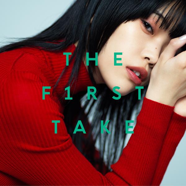 [Single] アイナ・ジ・エンド – 金木犀 – From THE FIRST TAKE (2021.03.12/MP3+Hi-Res FLAC/RAR)