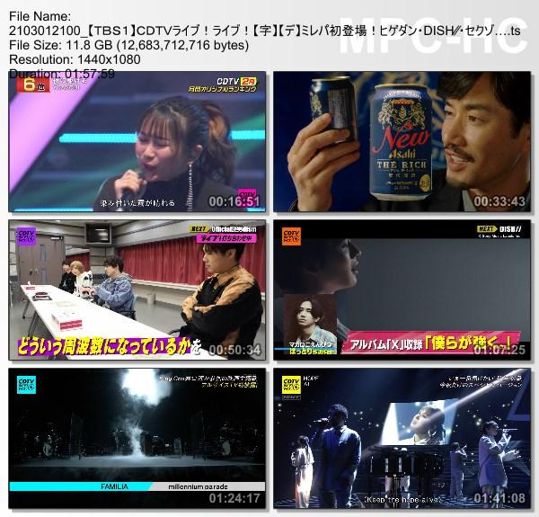 [TV-Variety] CDTVライブ!ライブ! – 2021.03.01
