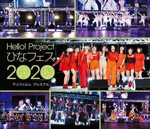 [TV-SHOW] Hello! Project ひなフェス 2020 【アンジュルム プレミアム】 (2020.08.19) (BDRIP)