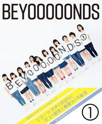 [MUSIC VIDEO] BEYOOOOONDSオフィシャルブック『BEYOOOOONDS①』 (2020.08.07/MP4/RAR) (DVDRIP)