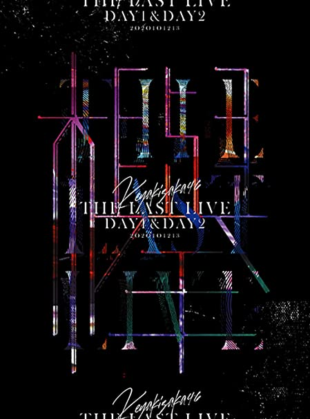 [TV-SHOW] 欅坂46 – THE LAST LIVE -DAY1 & DAY2- (2021.03.24) (BDISO)