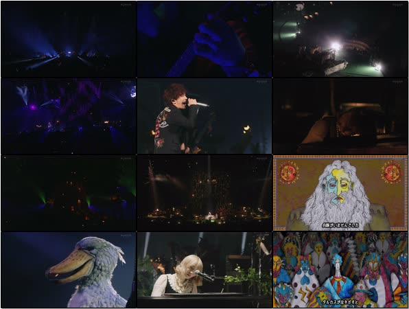 """[TV-Variety] SEKAI NO OWARI Dome Stadium Tour 2017 """"Tarkus"""" -WOWOW version- (WOWOW Live 2019.10.09)"""