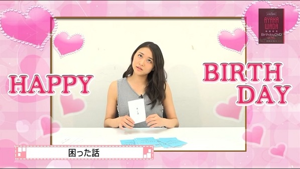 [TV-SHOW] Wada Ayaka Birthday Event (2012-2018) (DVDRIP)