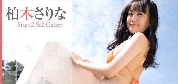 [Minisuka.tv] 2021.03.04 Sarina Kashiwagi 柏木さりな