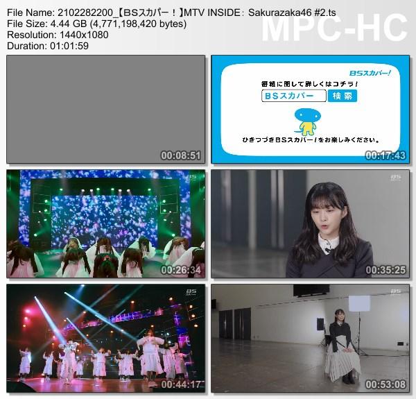 [TV-Variety] MTV INSIDE: Sakurazaka46 – 2021.02.28 – #02