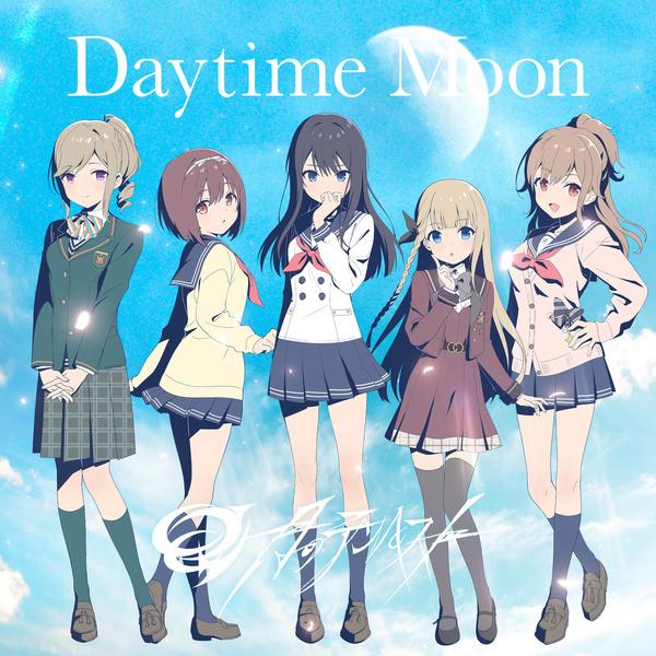 [Single] IDOLY PRIDE: 月のテンペスト – Daytime (2021.03.01/MP3+Flac/RAR)