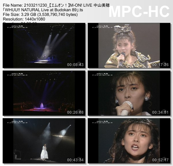 [TV-Variety] 中山美穂 「WHUU!! NATURAL Live at Budokan '89」(M-ON! HD 2021.03.21)
